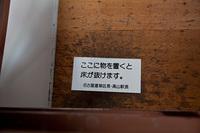 10_2f_chui.jpg