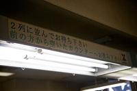 14_1f_chui.jpg