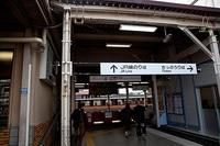20_kaisatu_de.jpg